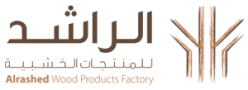 Al Rashed Wood Factory